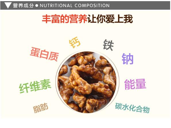 河北特产 涉县传统小吃宜维尔休闲坚果琥珀核桃仁50g/瓶 满额包邮