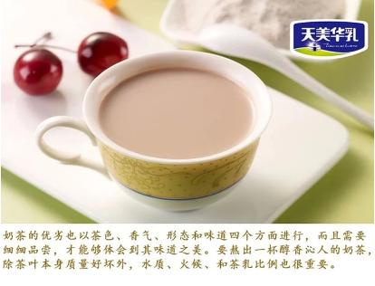 内蒙古特产  天美华乳 蒙古额颉奶茶400g 甜味 咸味 正品奶茶 满额包邮