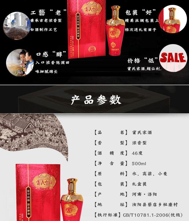 河南特产 精品白酒 甯氏家酒46度原浆12/  500ml/瓶*4/件  整箱包邮