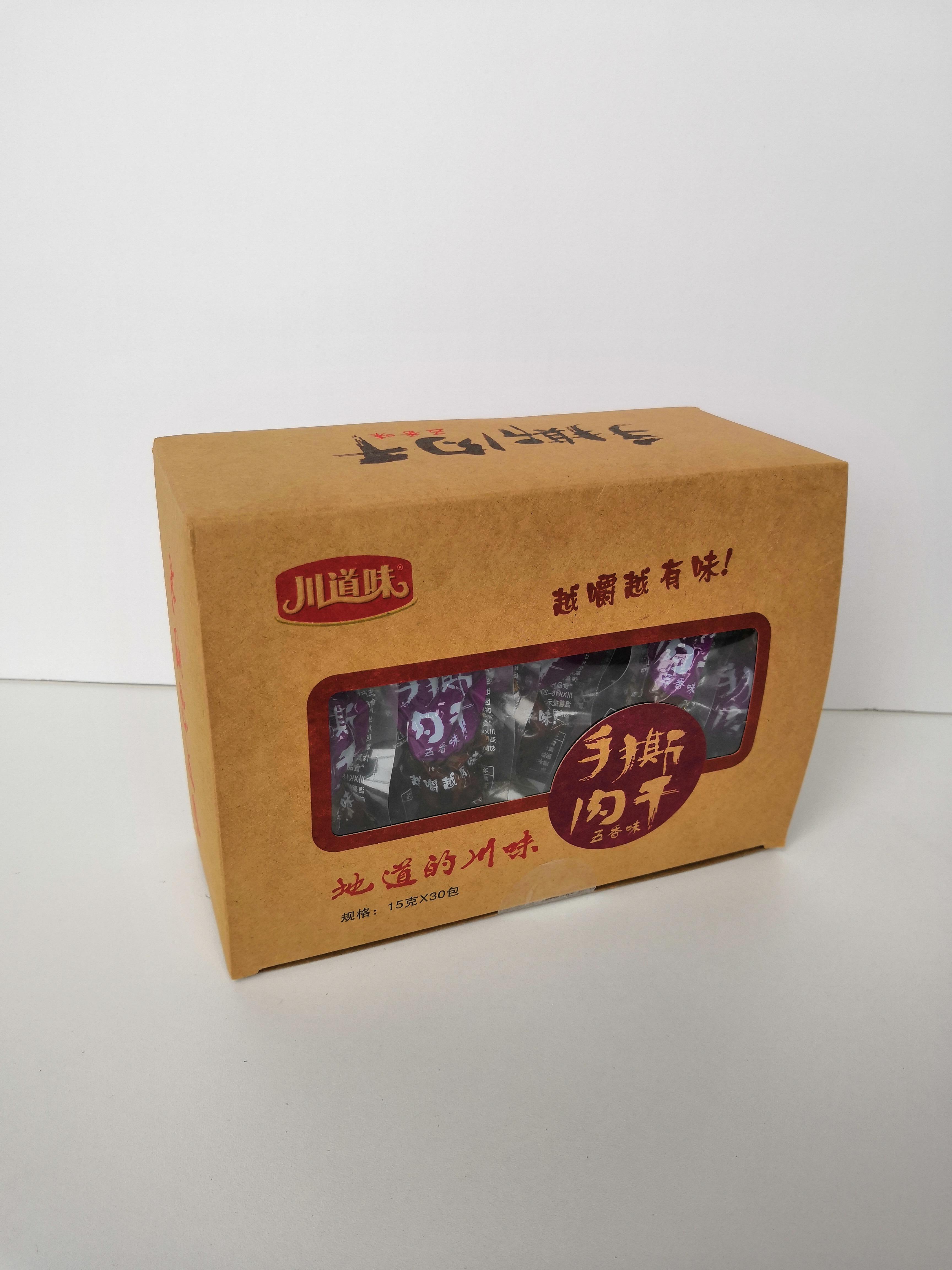 四川特产 川道味系列食品手撕肉干五香味 15克*30包/盒  满额包邮