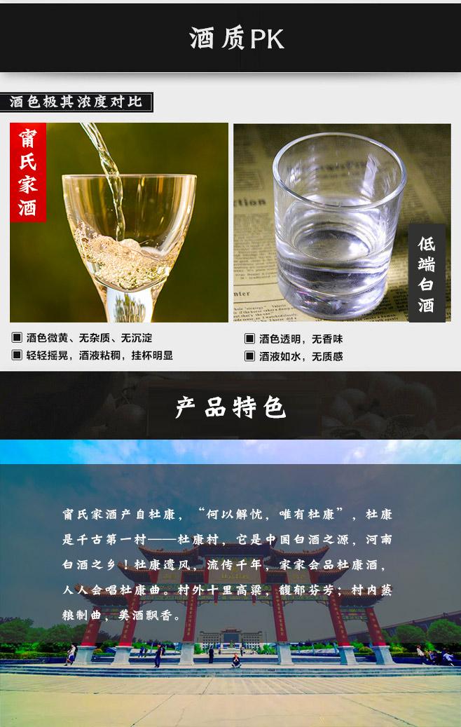 河南特产 精品白酒 甯氏家酒酒壶瓶形52度金品   500ml/瓶*4瓶/件  包邮
