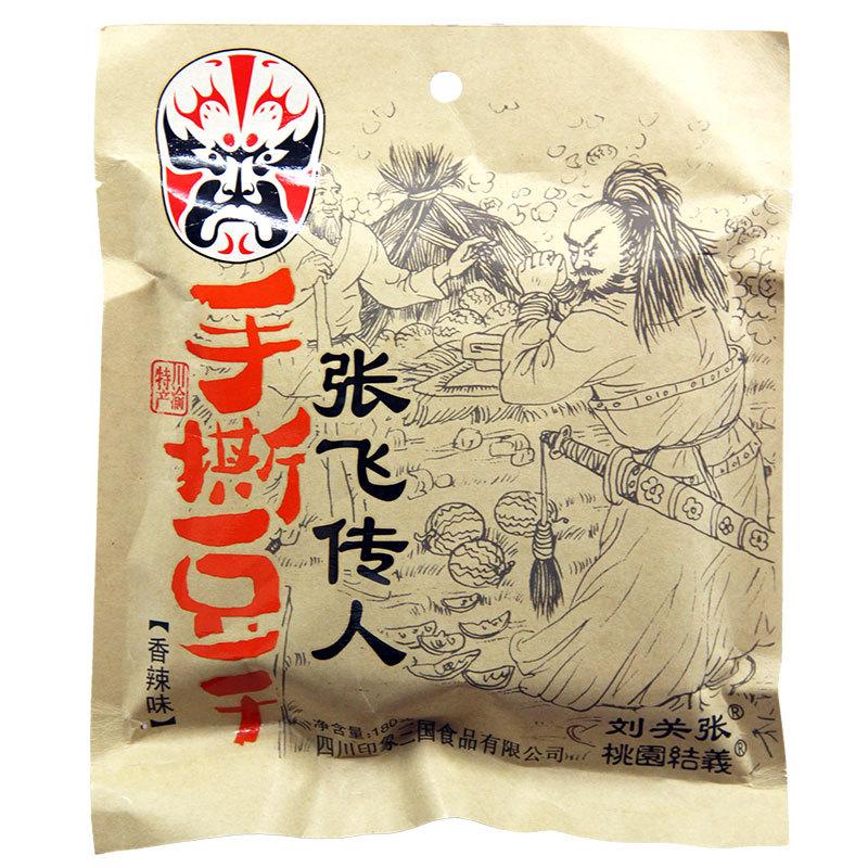 四川特产 张飞传人手撕豆干180g豆干麻辣豆腐干 满额包邮