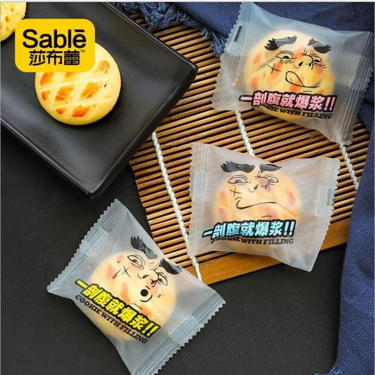 浙江特产  莎布蕾武士曲奇牛奶鸡蛋羹味饼干办公室零食128克*2