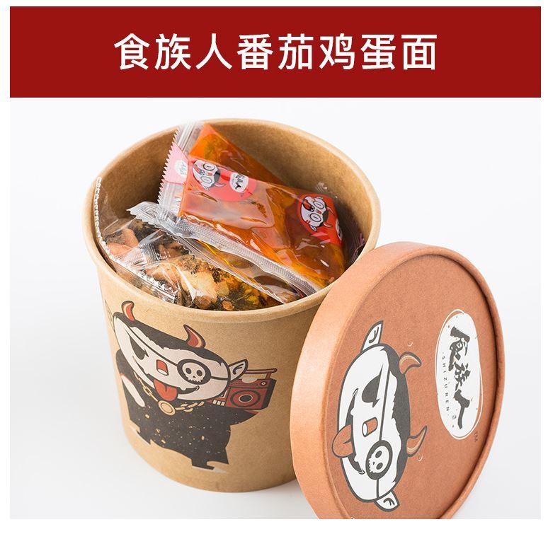 食族人 网红食人族麻辣爆肚红薯粉条粉丝速食桶装150克