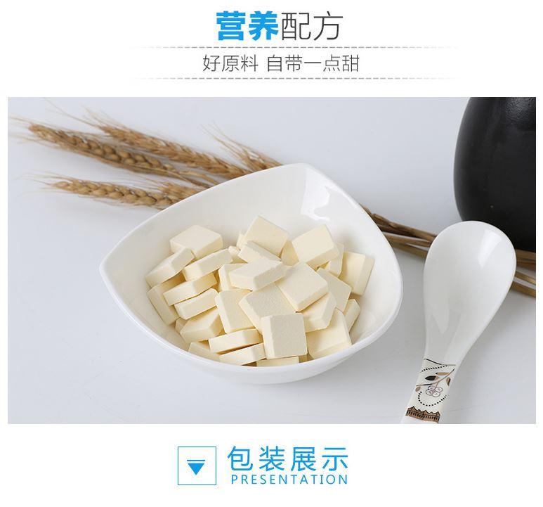 西藏特产  休闲零食奶味奶果 盒装