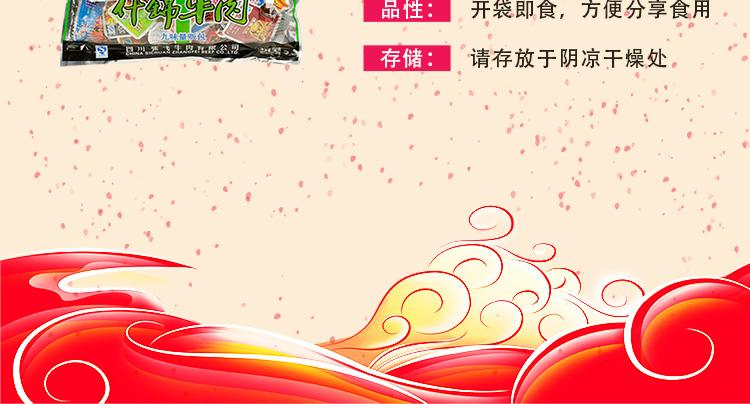 久美盛精选  四川特产礼盒烟熏腊肉香肠坚果混合礼盒装2782g  包邮