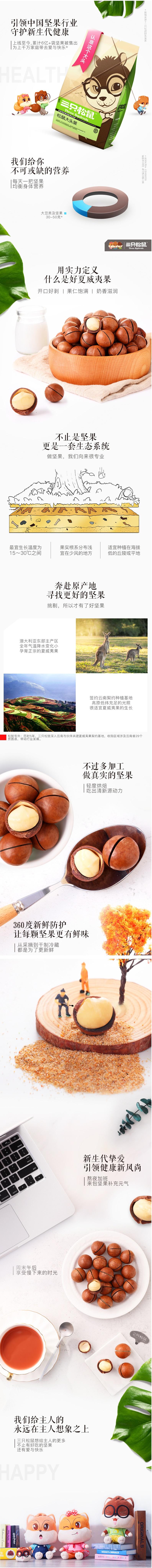 三只松鼠  纸皮核桃坚果特产薄皮大个核桃干果原味210g