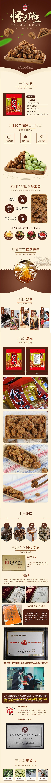 重庆特产 蝶花牌怪味胡豆多味胡豆500g袋装豆类零食*2