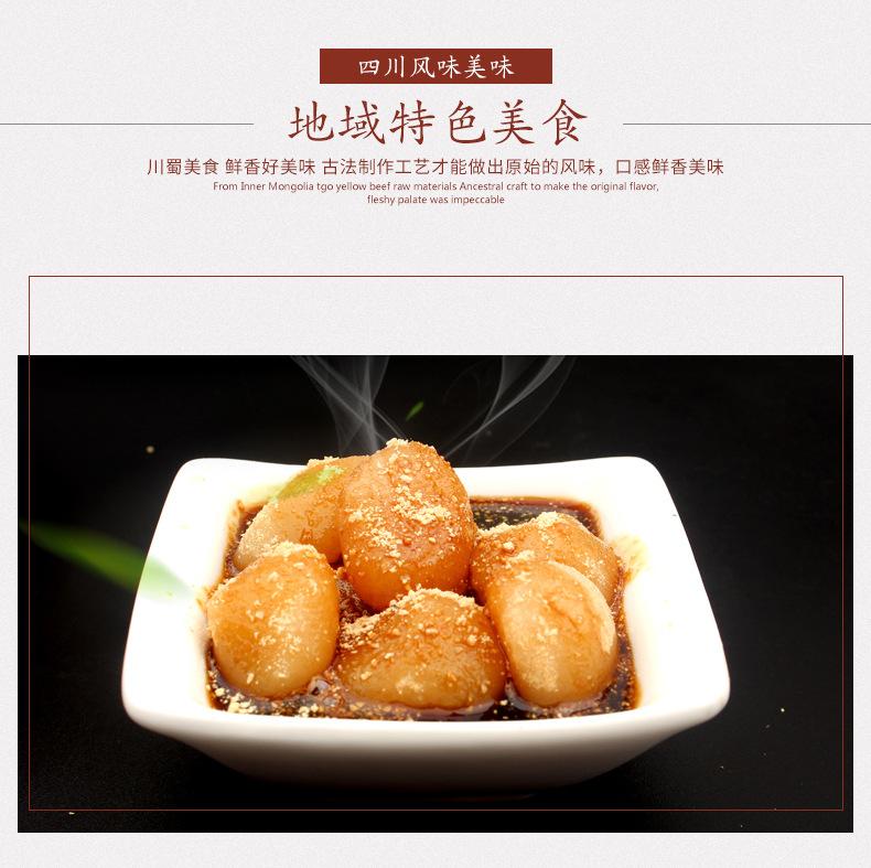 四川特产蜀都糯米姜糖红糖糍粑等成都特色小吃旅游礼盒糕点