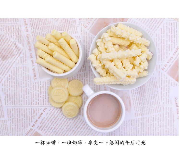 内蒙特产  草原情奶干奶条奶酥清真乳制品酸奶条奶干奶豆腐奶酥奶棒150g/袋*2