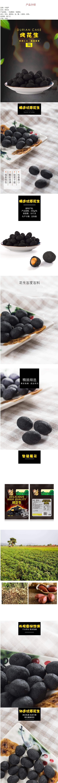 台湾特产  进口零食烤花生竹炭黑皮花生休闲食品200克袋装*5