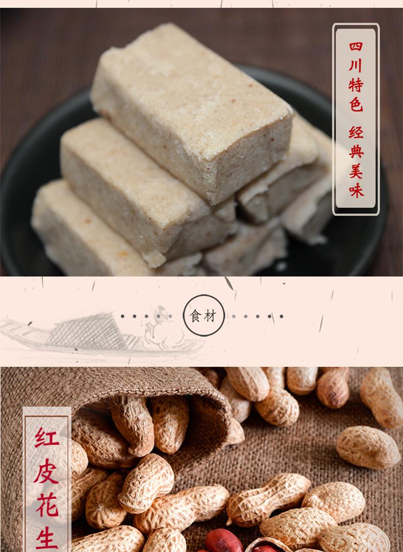 四川特产 绿豆糕特色美食传统糕点心小吃休闲零食盒装250g  满额包邮