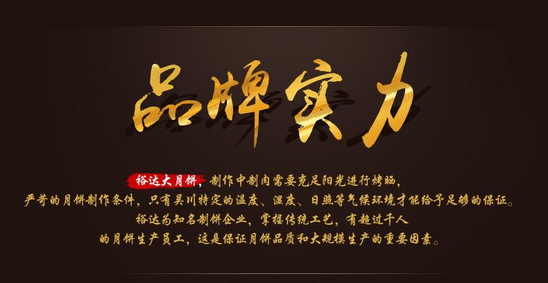 <预售>裕达月饼伍仁火腿大饼 湛江特色吴川中秋五仁月饼礼盒2斤1000g 2斤伍仁火腿