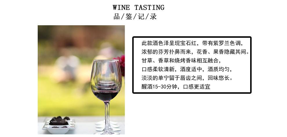法国朗格多克AOP原瓶进口红酒 伟大风土干红葡萄酒 壹瓶装 包邮