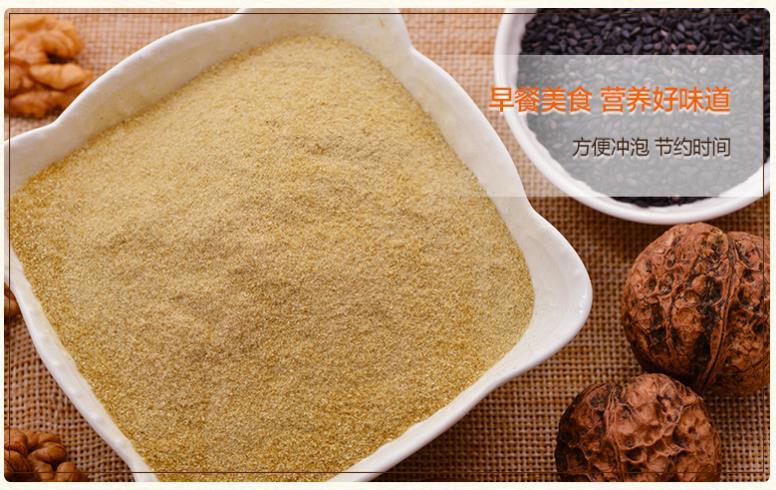 四川特产 大凉山特产 苦荞早餐粉组合装(400克*3袋)