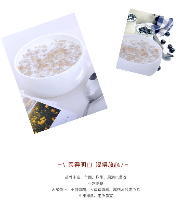 四川特产 大凉山特产 西昌航飞苦荞早餐片组合装(300克*3袋)