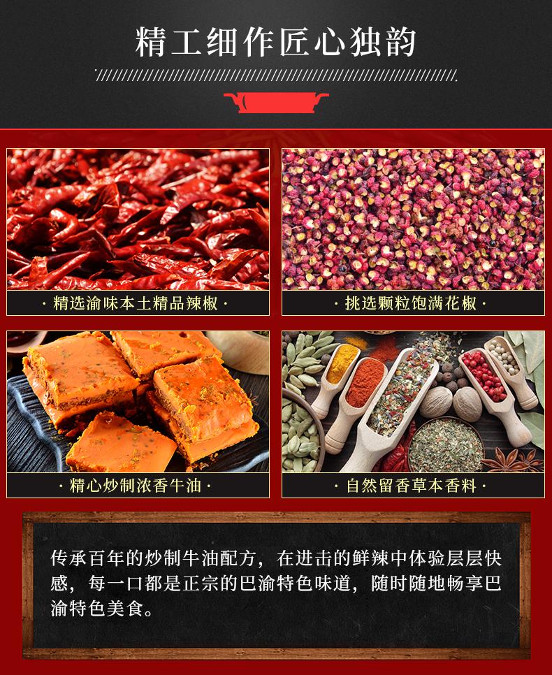 重庆特产  自热火锅川渝懒人小火锅自煮火锅速食方便网红小火锅420克