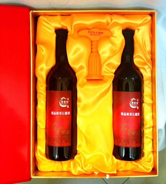陕西特产 丹若尔精品原浆石榴酒 半甜双支 礼盒装 650mlX2瓶