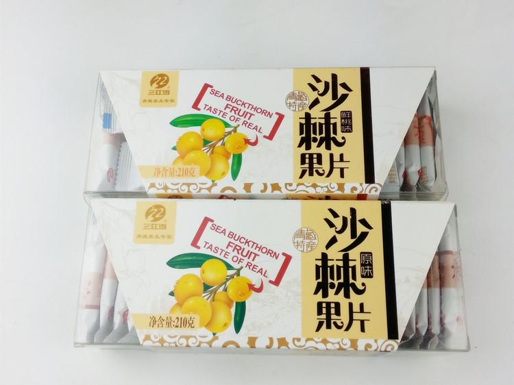 青海特产野生沙棘果糕