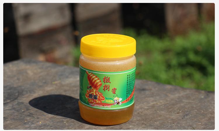 黑龙江特产 纯天然野生椴树蜂蜜 500g(护肝)