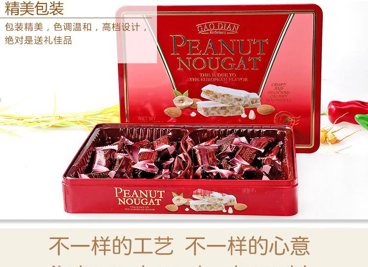 香港特产 来發花生牛轧糖200g高档铁盒装
