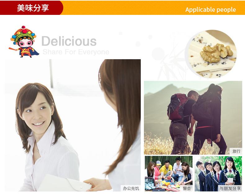 重庆特产 金典合川桃片320g 礼盒装 两盒装