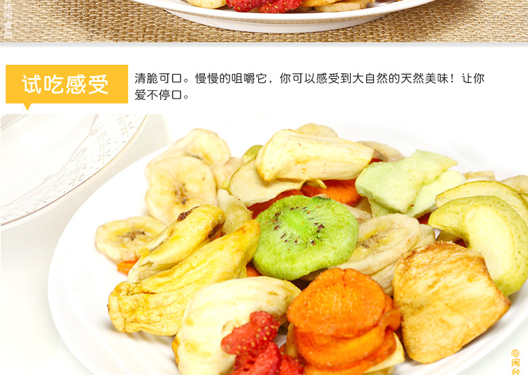 台湾进口食品<好祺>综合果蔬干即食罐装休闲水果干果零食特产两罐装