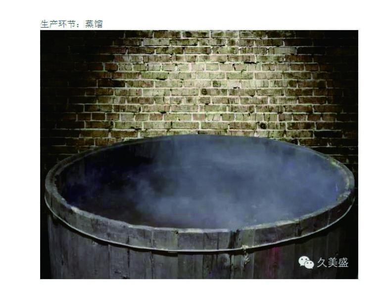 四川特产 纯粮酿造<灿贵>精装酒500ml