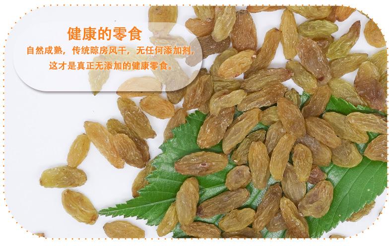 新疆特产绿葡萄干一级无核白葡萄干提子干无籽休闲零食散装300g