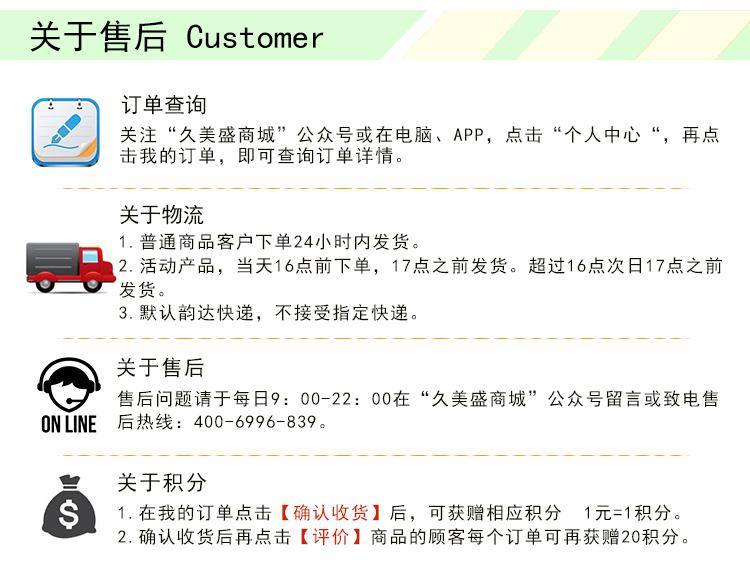 山东特产  <玫花引>阿胶水晶枣 200g罐装 包邮