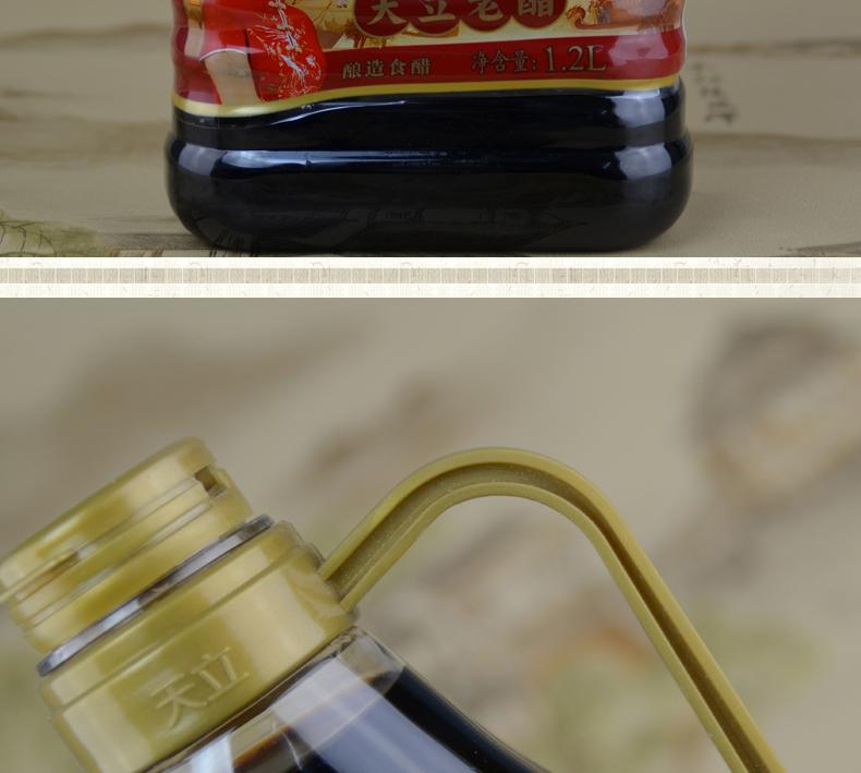 天津特产 天立独流老醋  新品上市 买一赠一