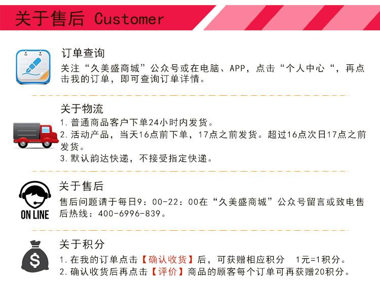 山东特产 东阿润妃堂阿胶糕红枣枸杞型500g 全新铁盒装 更高阿胶含量 满额包邮