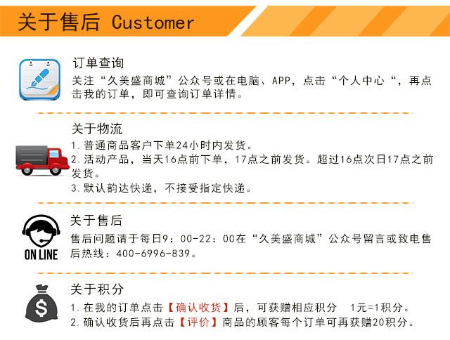 陕西特产 有机狗头枣 众福400克/袋