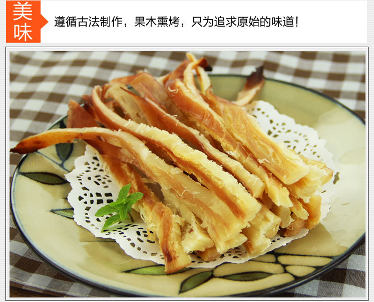 清之坊  罐装零食 日式烤鱿鱼条鱿鱼丝120g  满额包邮
