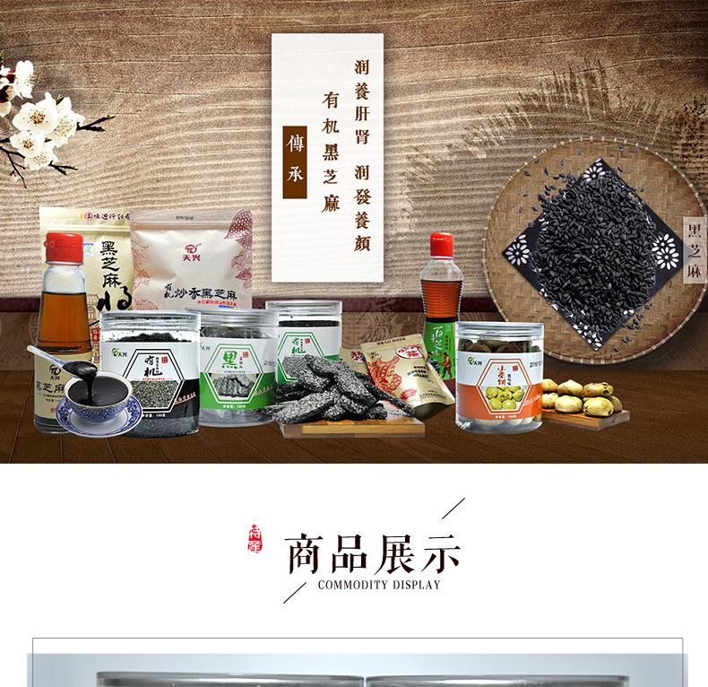 江西特产 2瓶起售*花生黑芝麻片糕点零食纯手工特产低糖片