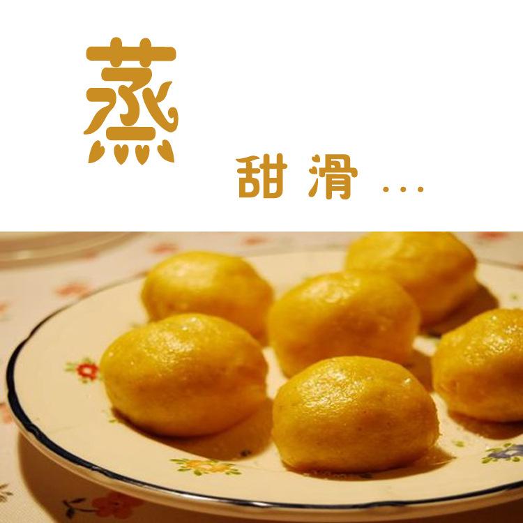 东北特产 老街基纯大黄米粘豆包速冻点心纯手工风味