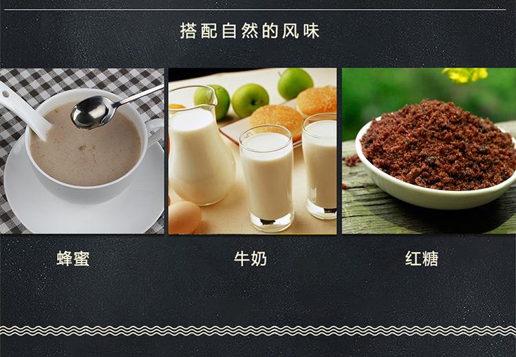 江苏特产 3袋起售*南农紫薯血糯羹 老少养生食品营养早餐食品 即煮即食