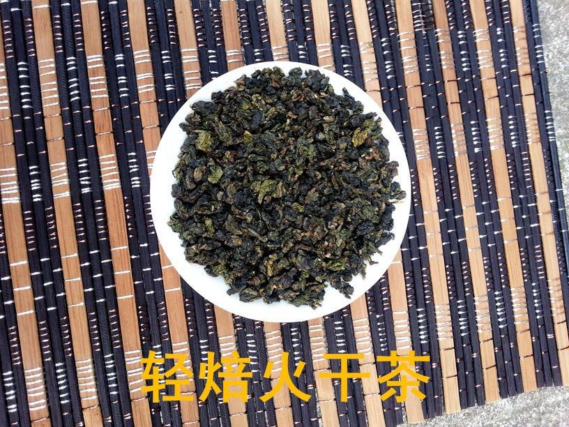 福建特产 福建平和特产柚子罐白芽奇兰 轻焙火兰香型精美礼品茶叶