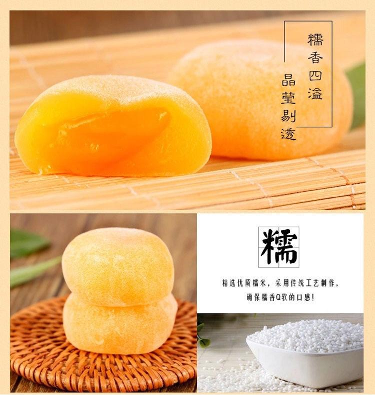 台湾特产 盛芝坊台湾芒果味麻薯干吃汤圆 传统糕点特产零食礼盒1kg