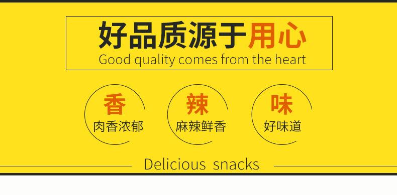 江西特产 鸽鸽 酱卤牛肉干250g/袋