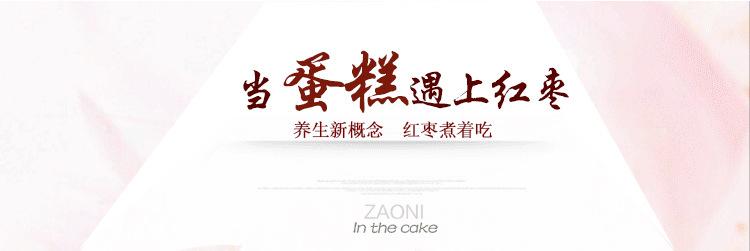 山西特产 海玉蜂蜜红枣小蛋糕独立包装西式糕点早餐休闲零食1000g 单袋运费7元 两袋包邮