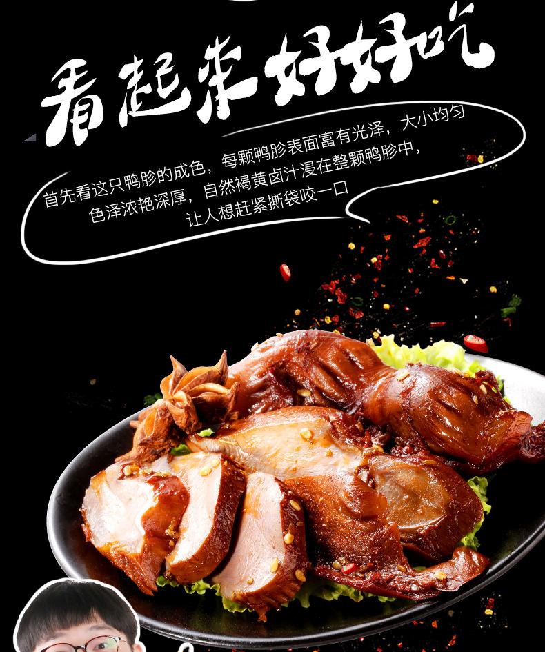 休闲食品 卫龙香辣鸭胗168g/袋 运费7元 2件包邮