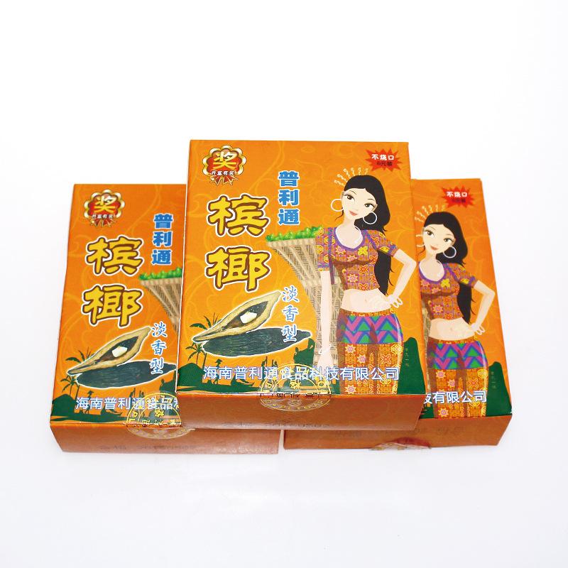 海南特产 10袋起售*普利通槟榔盒装 淡香型 不烧口