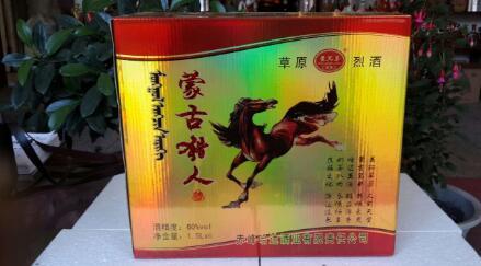 内蒙古特产 草原烈酒蒙古猎人 60%白酒248ml*3高度白酒 运费7元 两件包邮