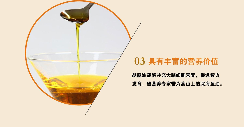山西特产 亚麻籽油 1L 胡麻油 月子油 热榨 山西 特产 食用油 非转基因 运费7元 2件包邮