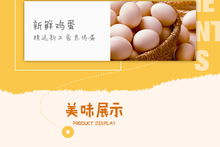 天津特产  传统谷物布丁蛋糕