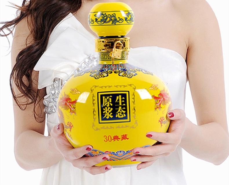 山西特产 珍藏大坛帝王黄原浆酒60度清香型白酒  单件运费7元 两件包邮