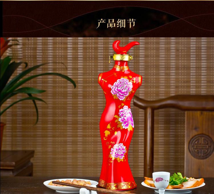 山西特产 杏花村清香型白酒礼盒装旗袍45度500m*4 单件运费7元 两件包邮