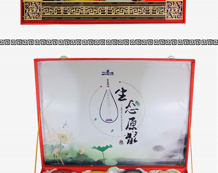 山西特产 杏花琵琶瓷瓶龙凤呈祥清香型52度原浆白酒500mL*4礼盒装 单件运费7元 两件包邮