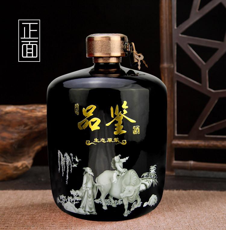 山西特产 清香型纯粮食白酒53度2.5L礼盒装